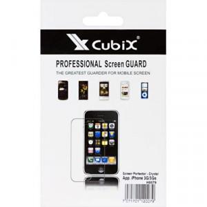 Skärmskydd - iPhone 3G/3GS spegel (IPHONE-211).