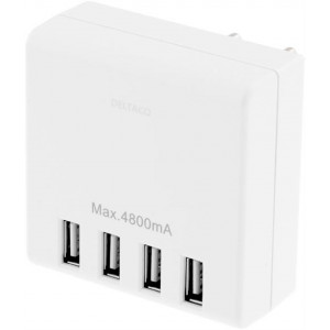 Laddare USB Adapter 4.8A 4xUSB-portar