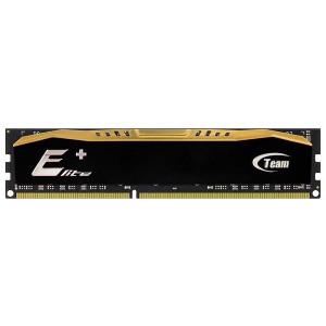 DDR3-1600 8GB - Team Elite