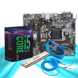Net2World Uppgraderingspaket PC Uppgraderingspaket i5-08-H310