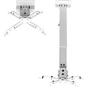 Multibrackets M Universal Projector Ceilingmount I